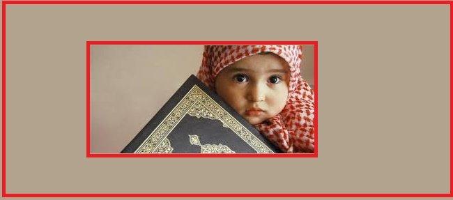 تعليم الأطفال القران الكريم بالتكرار وتفسير القران الميسر
