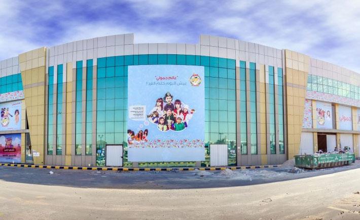 أفضل الأماكن الترفيهيه والتعليميه للأطفال في السعودية